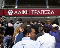 Биржа Кипра открылась