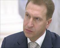 Правительство РФ не