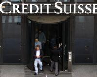Credit Suisse понижает