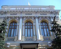 Отток капитала из РФ в I