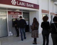 Банк Кипра уничтожил