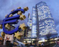 ЕЦБ оставил базовую