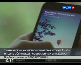 Чистая прибыль HTC
