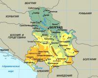 РФ перечислит Сербии