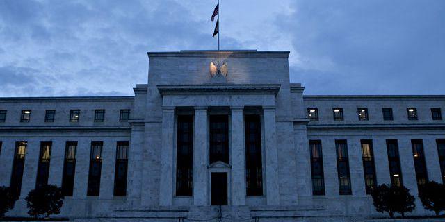ФРС сливает информацию