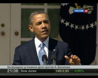 Обама представил