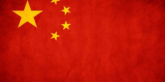 Китайская статистика