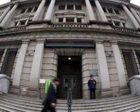 Банк Японии пересмотрит