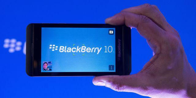 BlackBerry просит