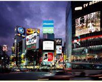 Потребдоверие в Японии