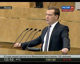 Медведев: рост мировой