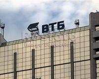 Приватизацию ВТБ