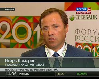 Игорь Комаров: мы не