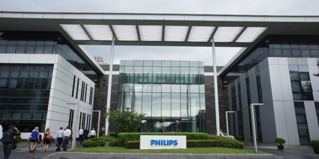 Philips отчиталась ниже