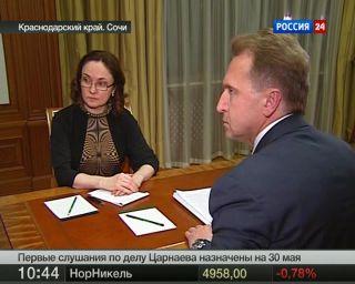 Путин поручил внести