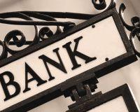 Банки США сокращают