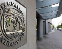 МВФ: политика ЦБ должна