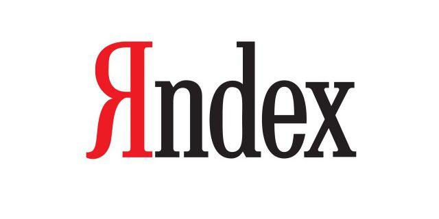 Чистая прибыль Яндекс