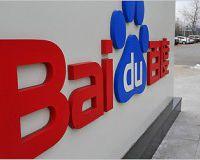 Baidu отчиталась хуже