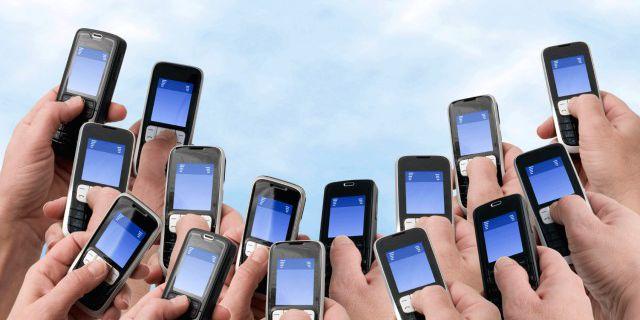 Мобильная аудитория