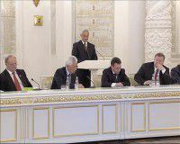 Белоусов: экономика