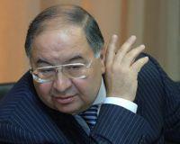 Усманов приобрел акции