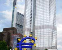 Снижение ставки ЕЦБ