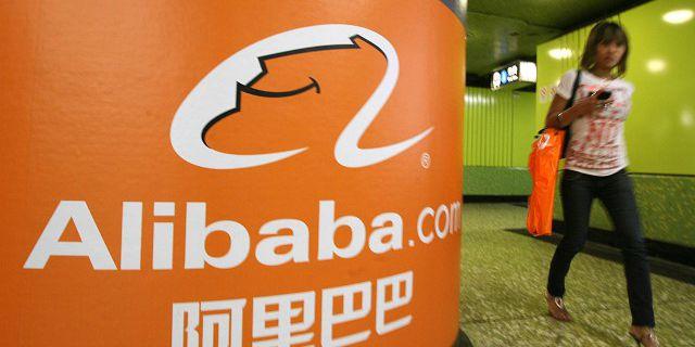 Alibaba осторожничает с