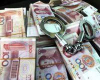 Борьба с коррупцией в