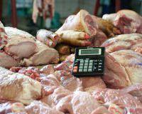 Минфин: инфляция в 2013