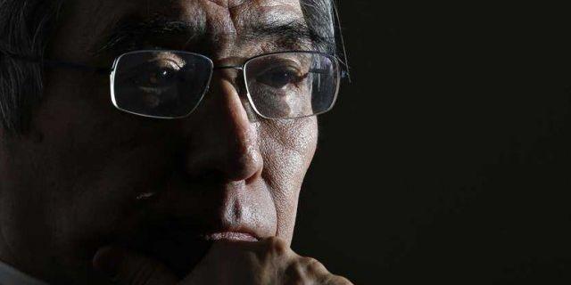 Банк Японии встревожен