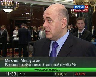 Налоговая система РФ в
