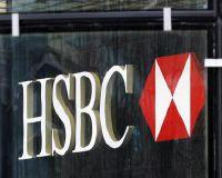 HSBC планирует продать