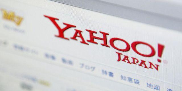 Yahoo! Japan подверглась