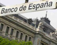 Банки Испании скрывают