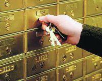 Банковскую тайну в