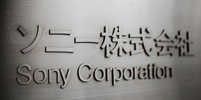 Sony планирует продать