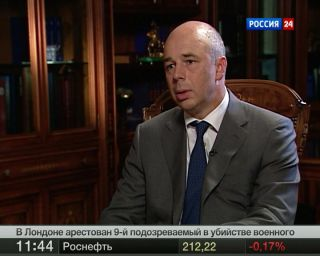 Силуанов: пенсионные