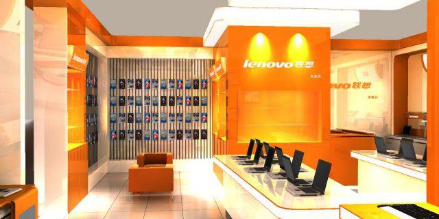 Lenovo может вложить $3