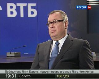 Андрей Костин: бизнесу