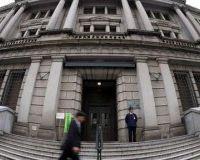 Банк Японии: необходимо