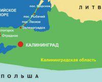 Калининград - лучший