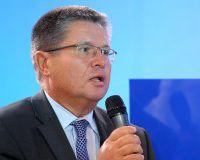 Улюкаев: отток капитала