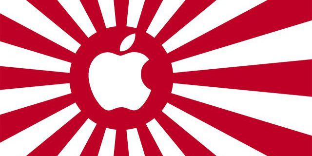Apple повышает цены на