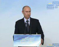 Путин: РФ и ЕС ищут