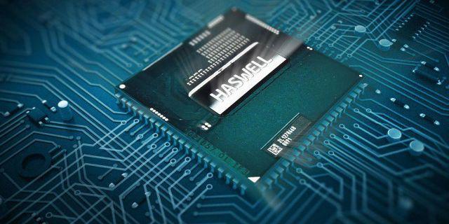 Intel официально