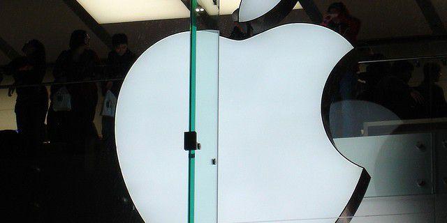 Apple остается ведущим