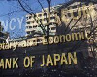 Экономика Японии выросла