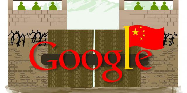 Google все еще