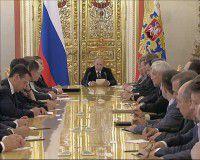 Путин: положение в